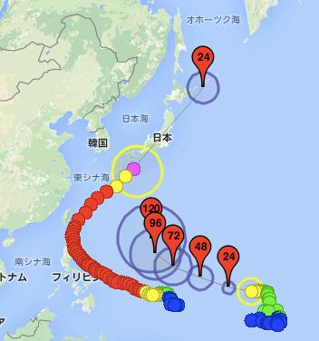 デジタル台風:台風進路予想図(NII)