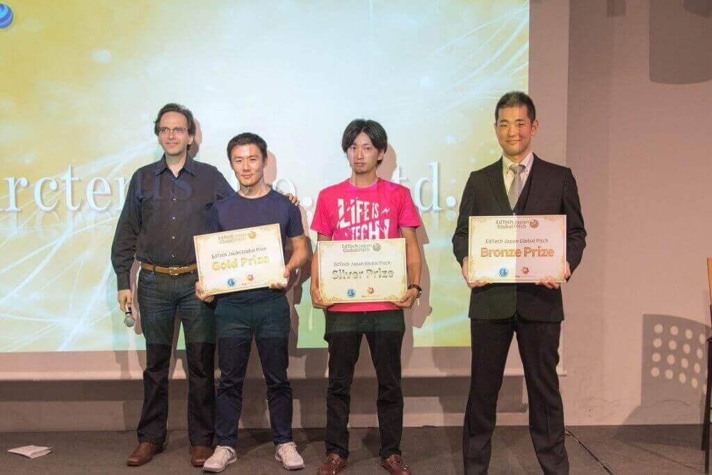 EdTech Japan Global Pitch - 受賞者の方々