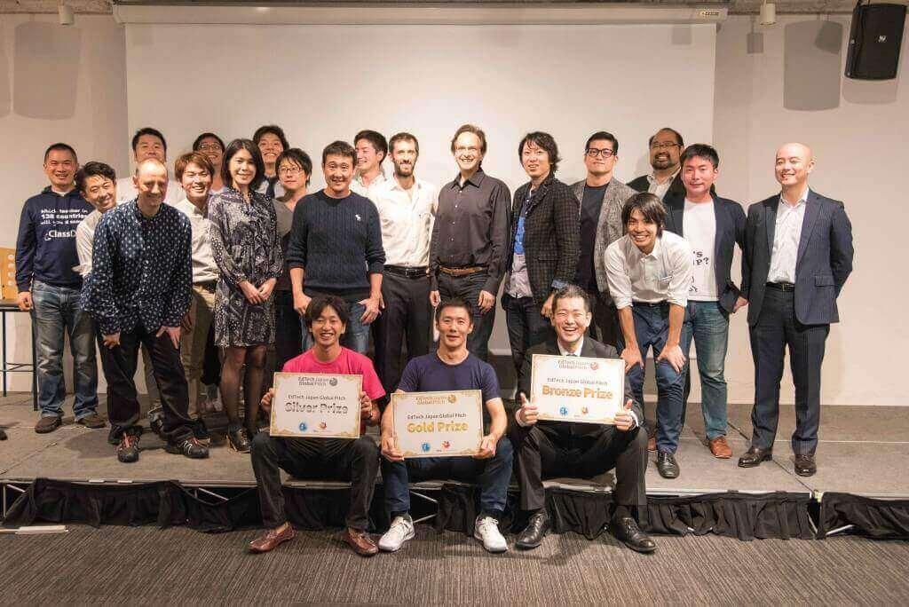 EdTech Japan Global Pitch - 発表者の皆さんと
