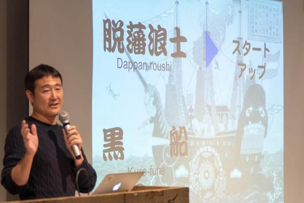 デジタルハリウッドの佐藤先生