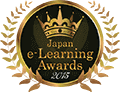 e-Learning Award 2015