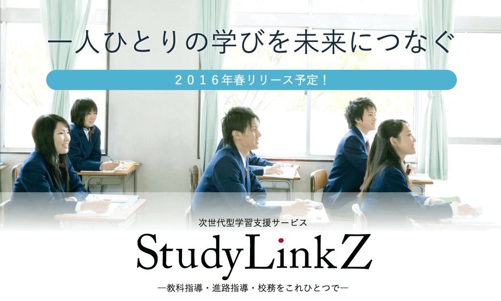 StudyLinkZ