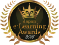 AwardForum2016