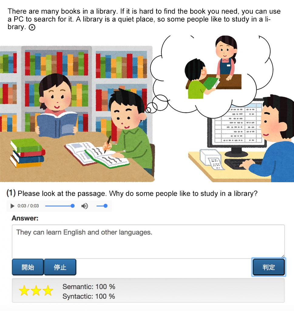 AI英会話サンプル