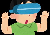 head_mount_display