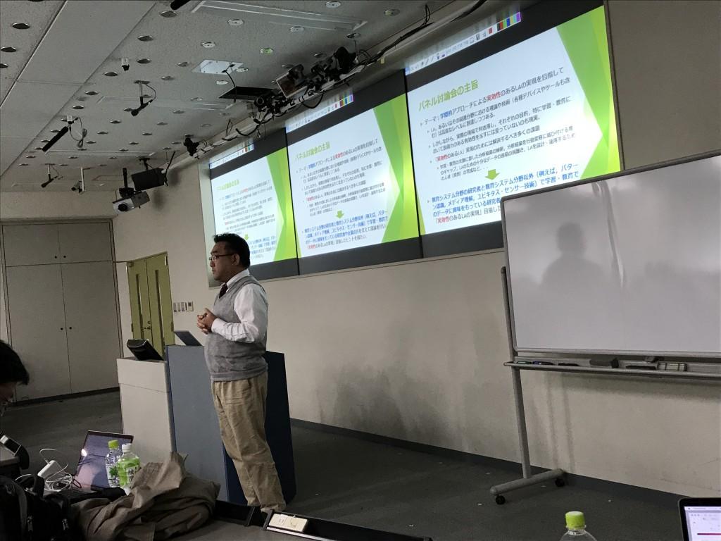 情報処理学会 教育学習支援情報システム研究会(CLE)研究発表会