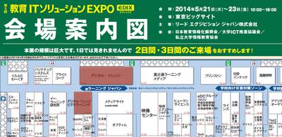 スクリーンショット 2014-04-30 15.29.41.png