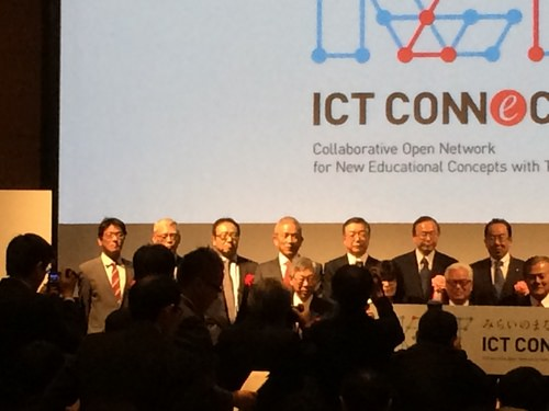 ICT CONNECT 21 はが弘明