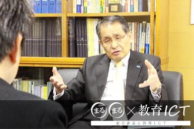 一般社団法人 日本フランチャイズチェーン協会 専務理事 伊藤廣幸 インタビュー1枚目