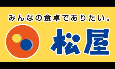 株式会社松屋フーズ
