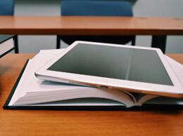教育ICTとは