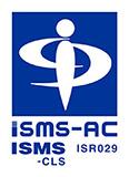 ISMS-CLS(クラウドセキュリティ)認定
