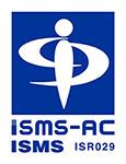 ISMS-AC認定