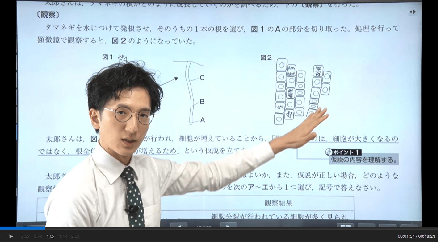 教材紹介(理科)