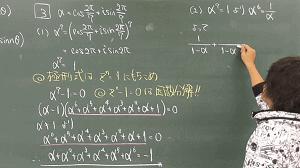 数学Ⅲ 複素数平面