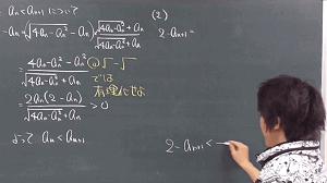 数学Ⅲ 極限・微分法・積分法(発展)