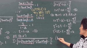 数学A 立体図形
