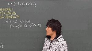数学A 整数問題