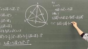 数学B ベクトル