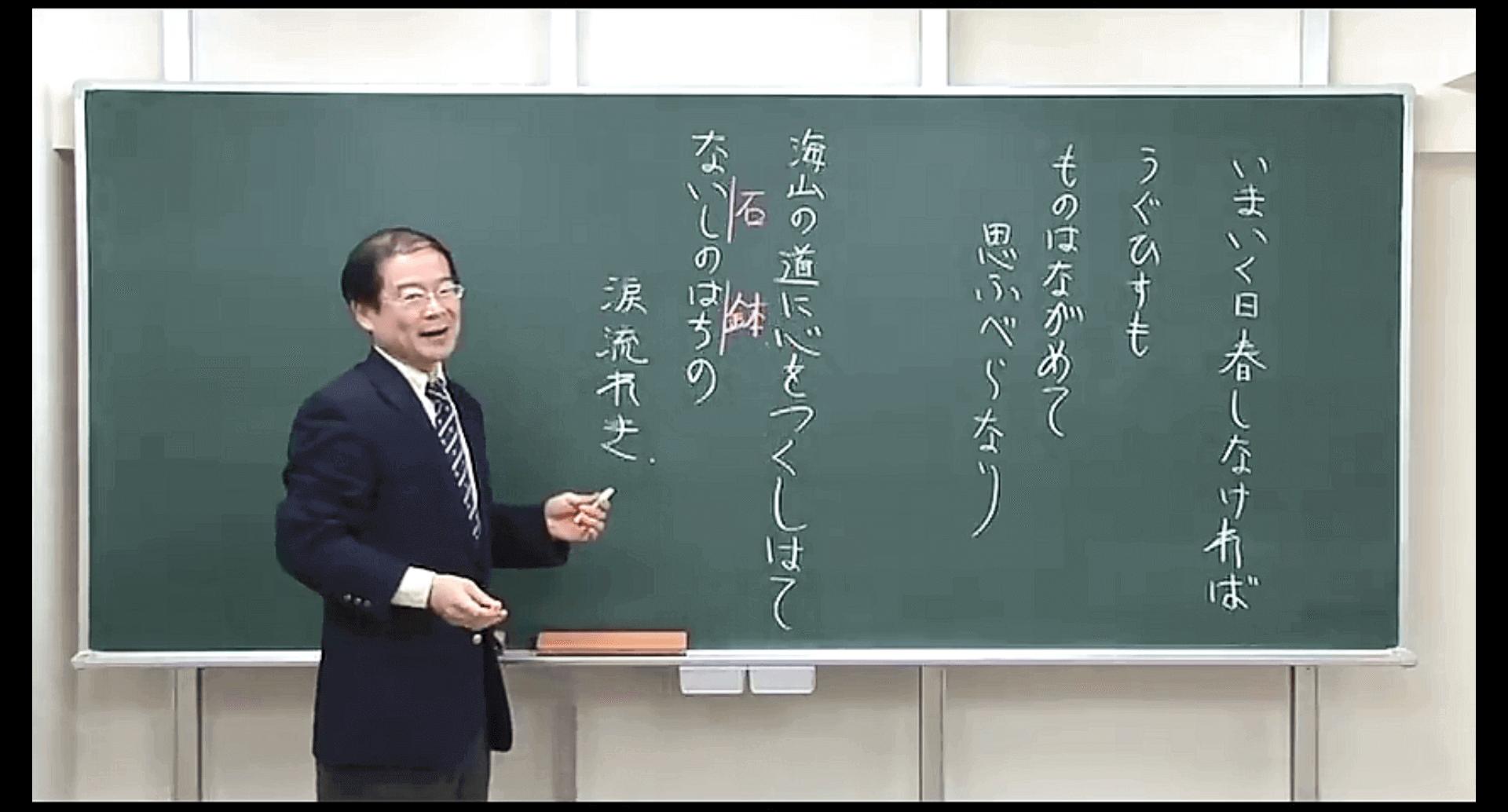 体系大学入試古文ハイレベル