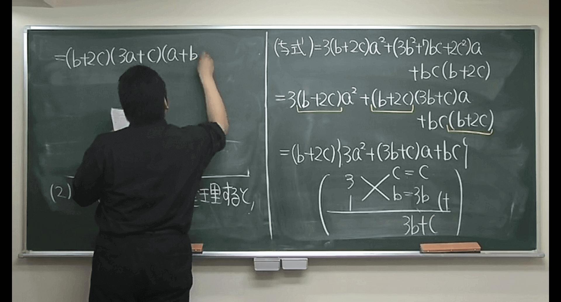 体系大学入試数学Ⅰアドバンスド