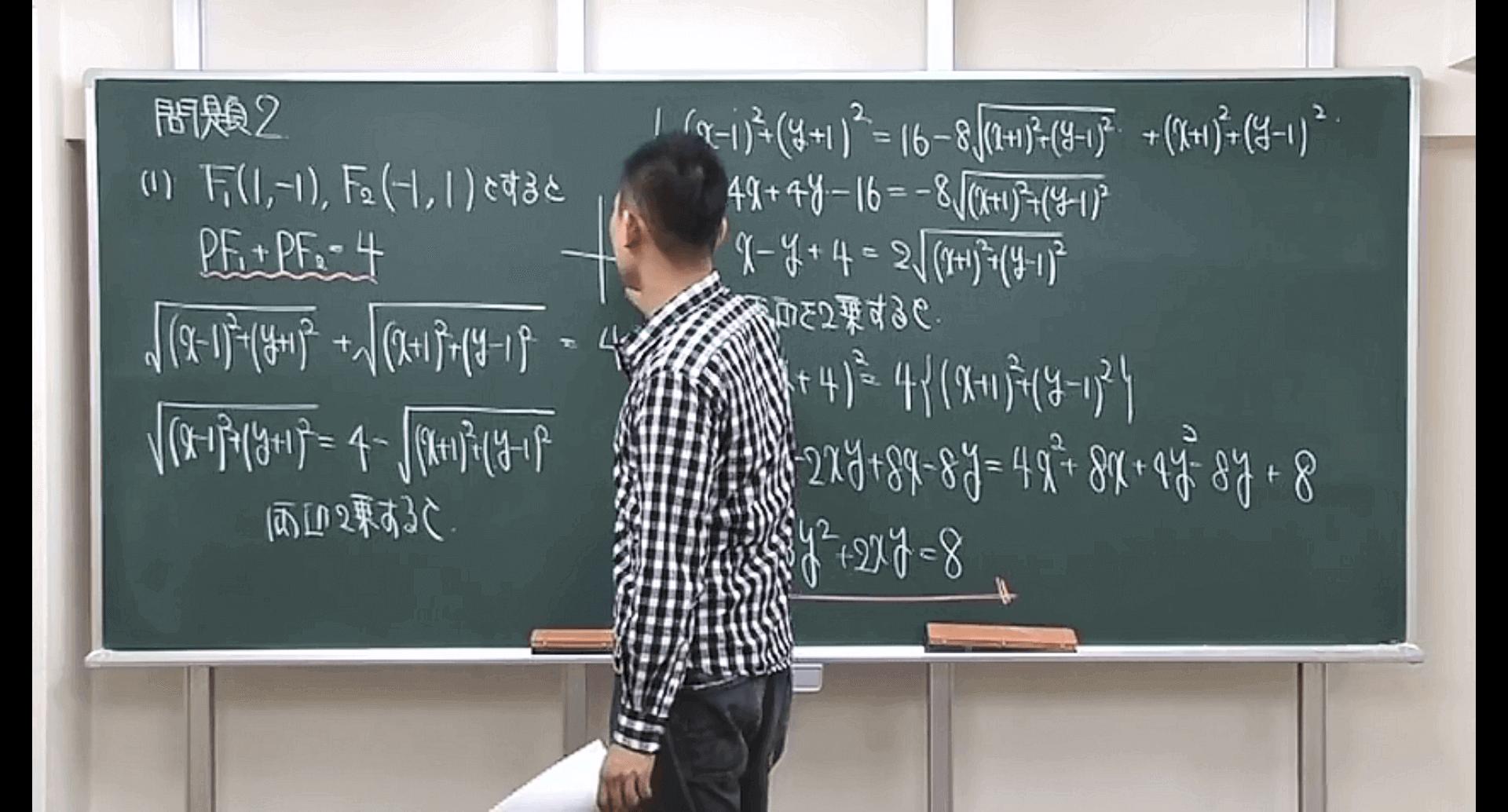 体系大学入試数学Ⅲアドバンスド