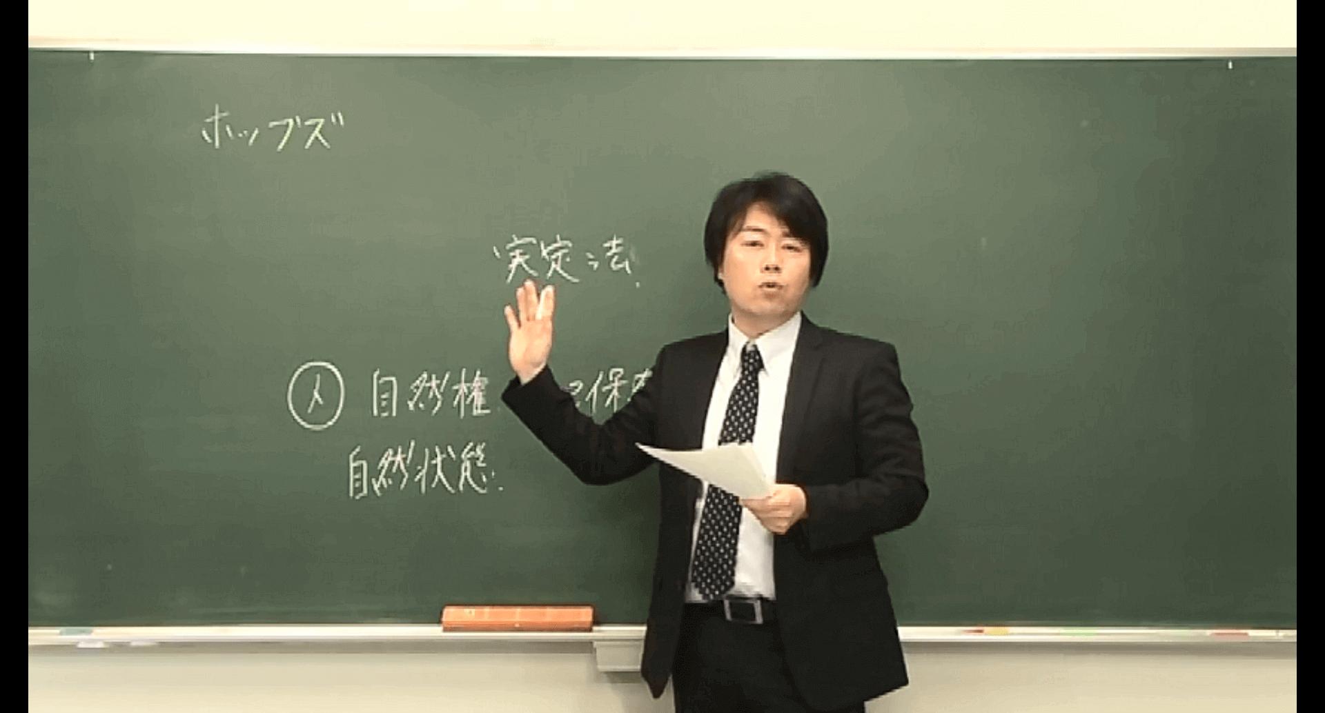単元別倫理・政経