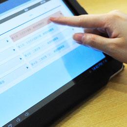 StudyPad サービス