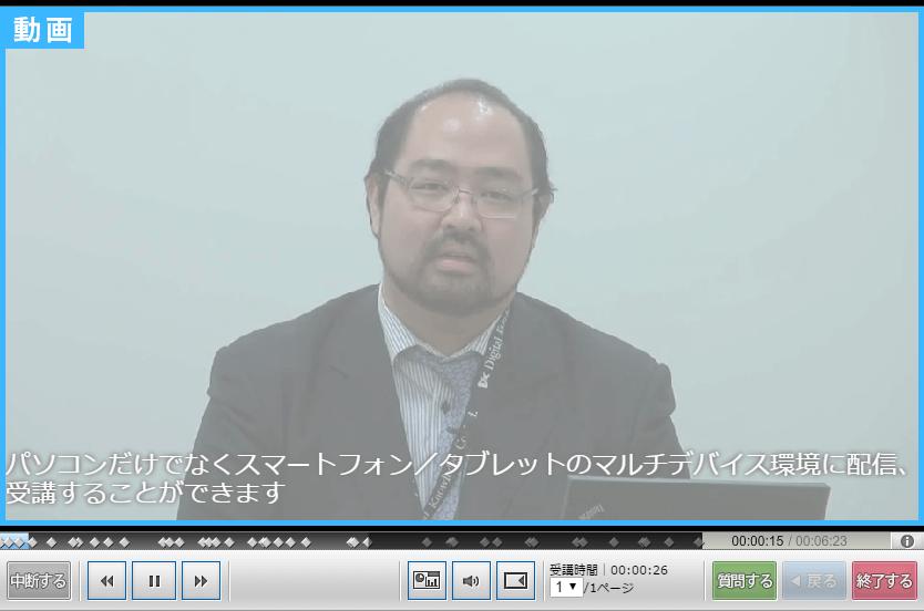 板書も含めた講師の講義そのものを撮影収録した動画