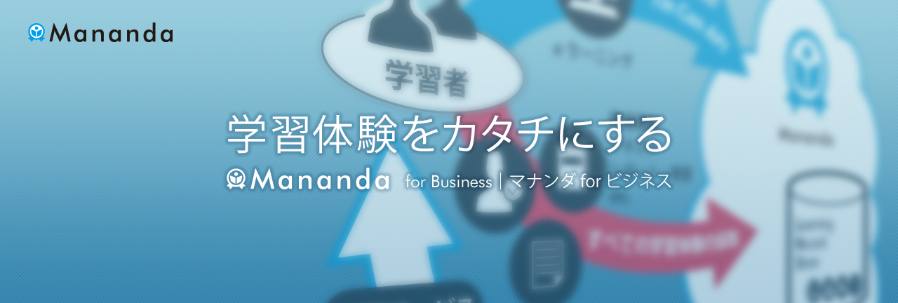 Mananda for Business